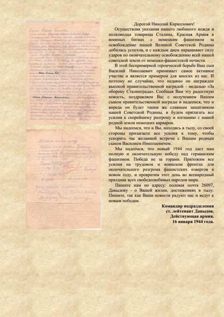 Часть 1jpg_Page4.jpg